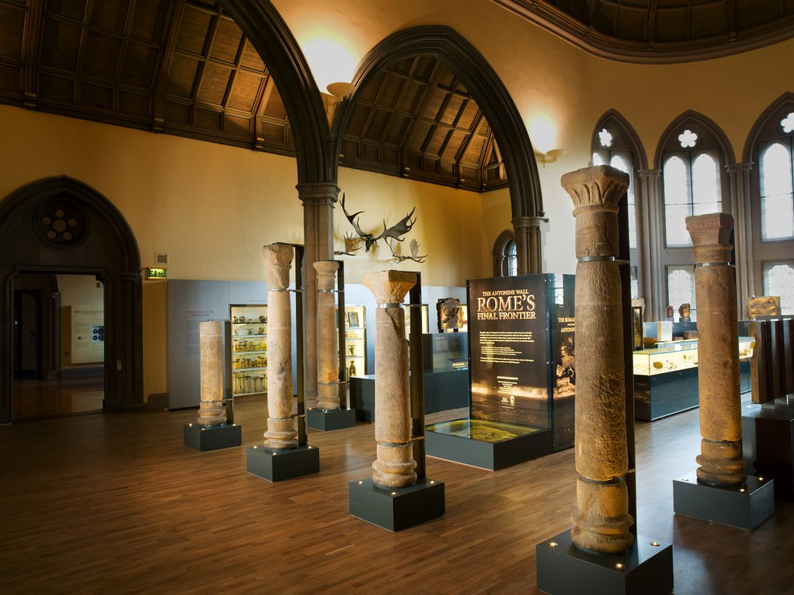 Image of the exhibition 'The Antonine Wall: Rome's Final Frontier' at the Hunterian Museum.